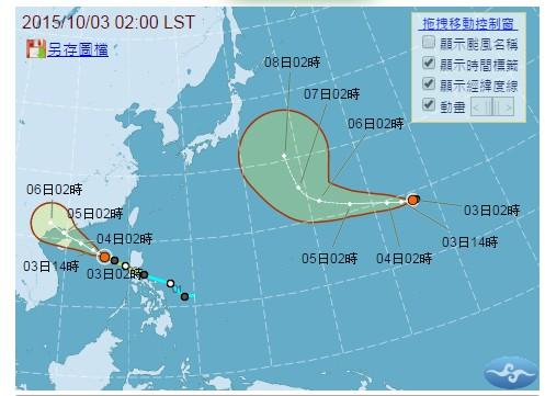 雙颱「彩虹」及「彩雲」對台灣暫無影響。(颱風路徑潛勢圖,取自氣象局網站)