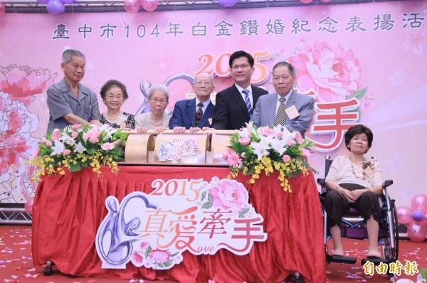 林佳龍表揚鑽石婚、白金婚夫妻。(記者陳建志攝)