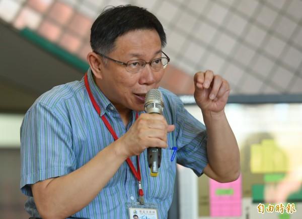 台北市長柯文哲在進行座談會時,表示面對市議員的犀利質詢,只要改變心態就好。「所以我正在學習,把那些議員當成病人!」(資料照,記者張嘉明攝)