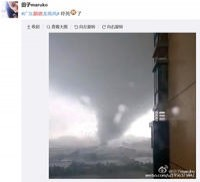 網友在微博上傳廣東龍捲風的照片。(圖擷取自微博)