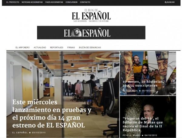 近日,西班牙資深媒體人拉米瑞茲以「群眾募資」的方式,募集了近360萬歐元資金,即將在7日正式上線《西班牙報》網站。(圖擷取自El Español)