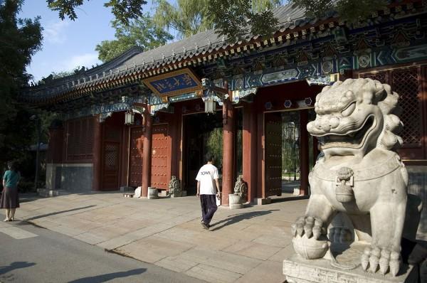 媒體報導指出,有台大學生前往北京大學就讀研究所,竟在第1學期就有科目被當掉。(圖截自Wikipedia/Rootology)