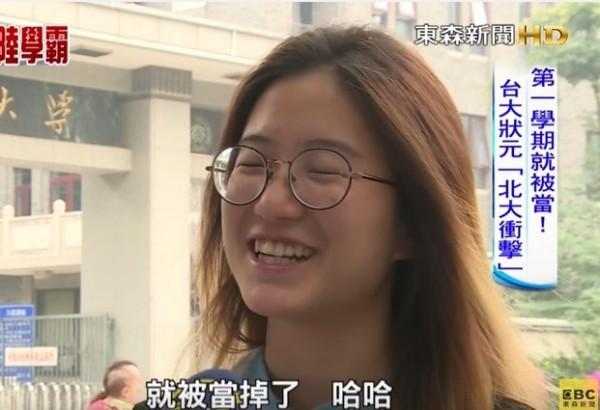 來自台北的謝寧表示「比如說數學好了,他們比較難,結果第一學期就被當掉了。」(圖截自東森新聞)