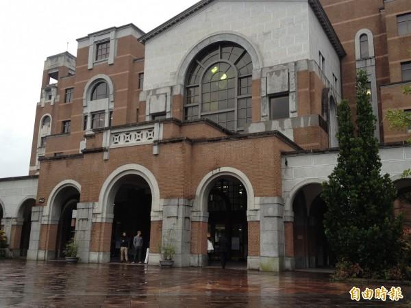 《美國新聞與世界報導》在日前公布世界大學排名,台灣大學名列128名,清華大學301名,成工大學399名。圖為台灣大學總圖書館。(資料照,記者邱俊福攝)