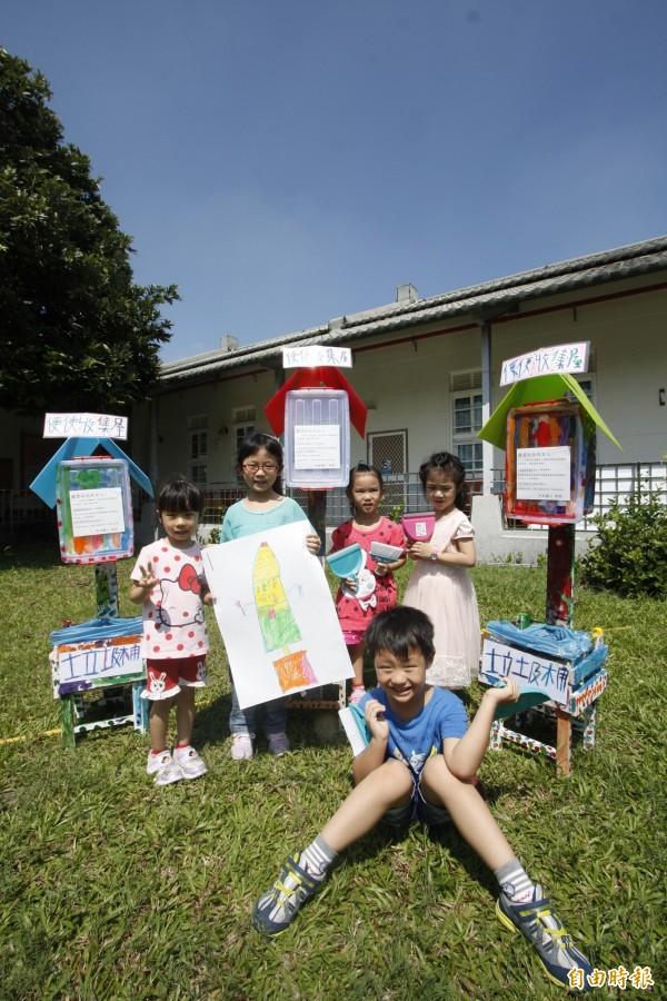 竹田國小幼兒園學童設計了1款便便收集屋,希望讓大家別再踩到狗大便。(記者邱芷柔攝)