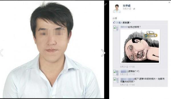吳男在臉書網站暱稱『吳學禮』,還被網友吐槽。(記者許國楨翻攝)