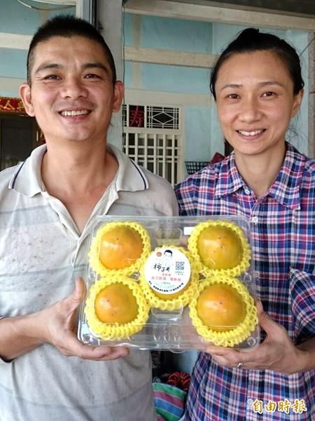 二代柿農廖誌鑫、湯淑惠夫妻建立柿子自家品牌,申辦「農產品生產追溯QR-CODE」,進軍知名連鎖賣場。(記者余雪蘭攝)