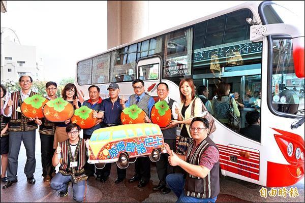 台中市原鄉部落巴士啟動。(記者歐素美攝)