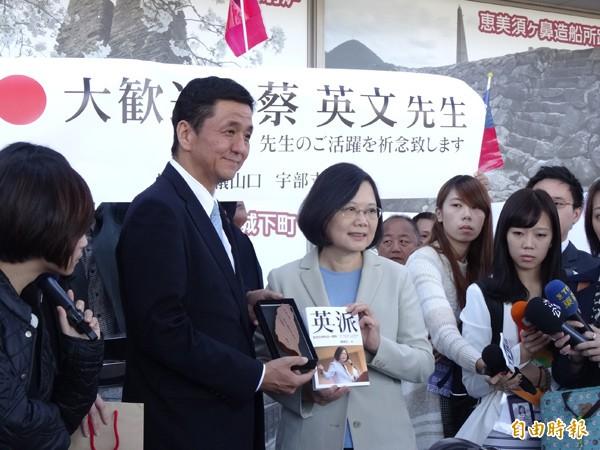 蔡英文10月7日在日本山口縣,由安倍胞弟、議員岸信夫陪同整日行程。(記者蘇芳禾攝)