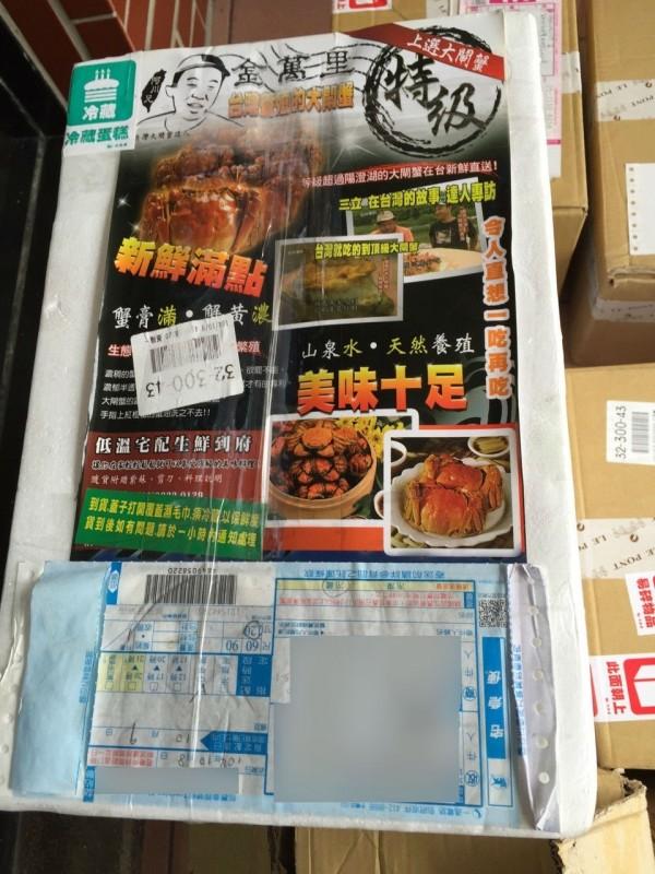 新竹市一名51歲駱姓男子看準價格「貴鬆鬆」的秋蟹,以傳真變造銀行匯款單手法向網路賣家詐騙。(記者王駿杰攝)