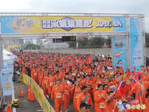 新竹市府與昌益文教基金會舉辦國慶黑蝙蝠路跑。(記者洪美秀攝)