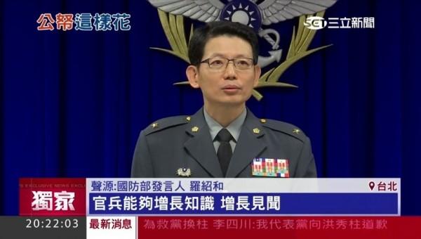 國防部發言人羅紹和表示「我們也希望說官兵能夠增長知識、增長見聞,包括收視新聞、收視知識性節目。」(圖截自三立電視)