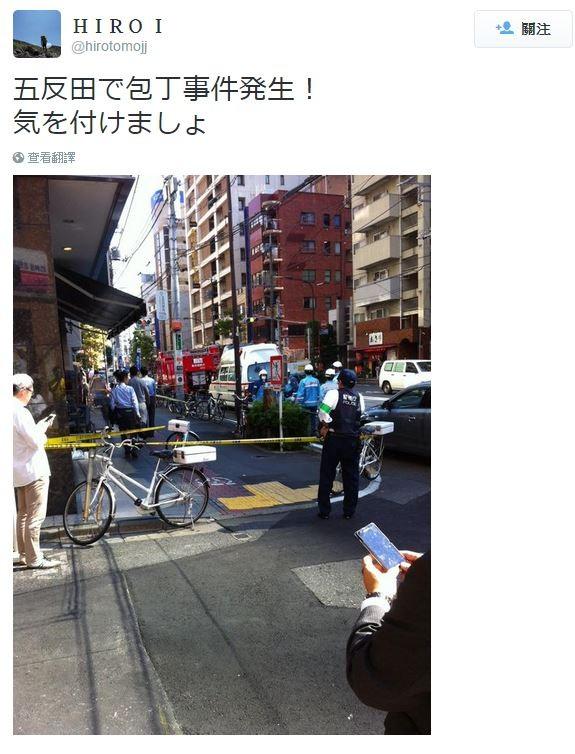 日本今日發生隨機刺人事件,警方已將現場封鎖,並展開調查。(圖片擷取自Twitter)