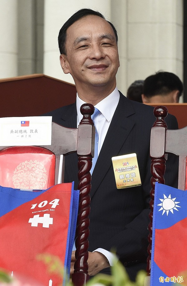 國民黨主席朱立倫。(資料照,記者陳志曲攝)