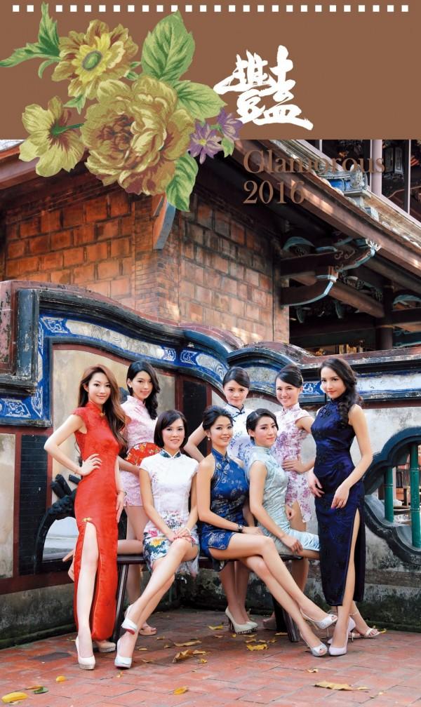 2016長榮愛心空姐年曆今天亮相,空姐們自備旗袍拍攝封面照,端莊典雅。(長榮空姐提供)