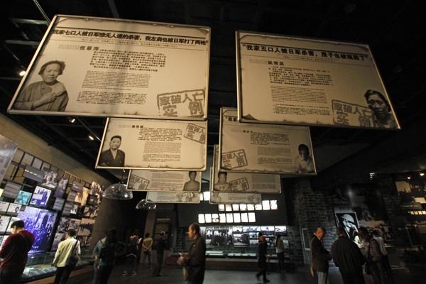 聯合國教科文組織(UNESCO)將中國申請的「南京大屠殺檔案」列入世界記憶遺產名。(法新社)