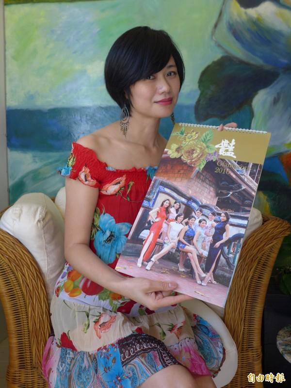 愛心年曆拍攝計畫邁入第5年,發起人為長榮空姐林佳楓,她也正是年曆照片的攝影者。(記者李雅雯攝)