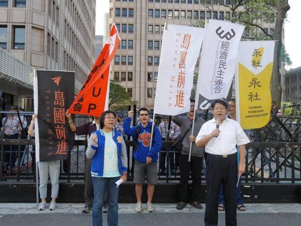 公民團體經濟民主連合、台灣教授協會、島國前進、永社等近10位抗議人士,今早到陸委會外抗議,強調「沒有參與式民主,就沒有經貿談判;沒有社會團結,就沒有貿易協定」。(圖取自經濟民主連合臉書)