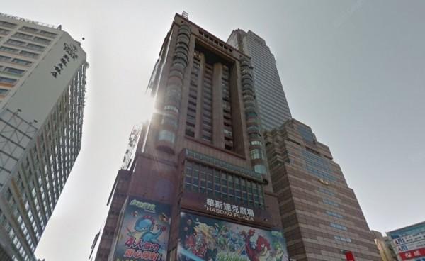 五鐵秋葉原百貨外觀。(記者謝君臨翻攝Google Map)