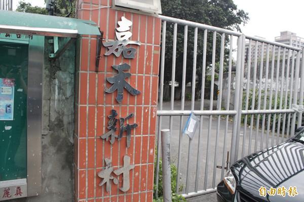 柯文哲嘉禾新村「全區保留」的承諾恐跳票。(資料照)