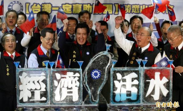 2007年國民黨為馬英九選舉造勢活動。(資料照,記者林正堃攝)