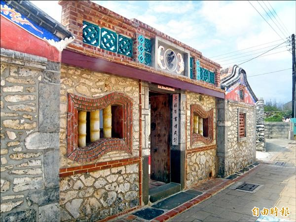 望安中社花宅列入全國重要聚落,也是世界百大建築。(記者劉禹慶攝)