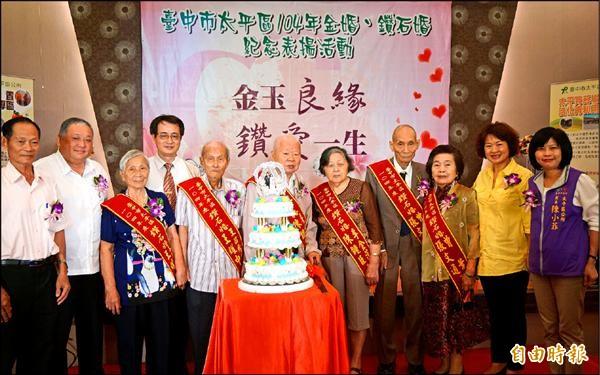 太平區長陳小菲(右一)等人和鑽石婚夫妻一起切蛋糕。(記者陳建志攝)