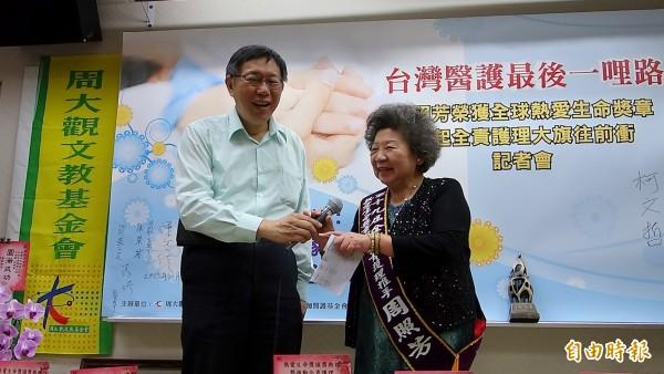 台北市長柯文哲(左)也肯定周照芳推動「全責護理」的辛勞,並說要讓北市也一起來推動。(記者吳柏軒攝)