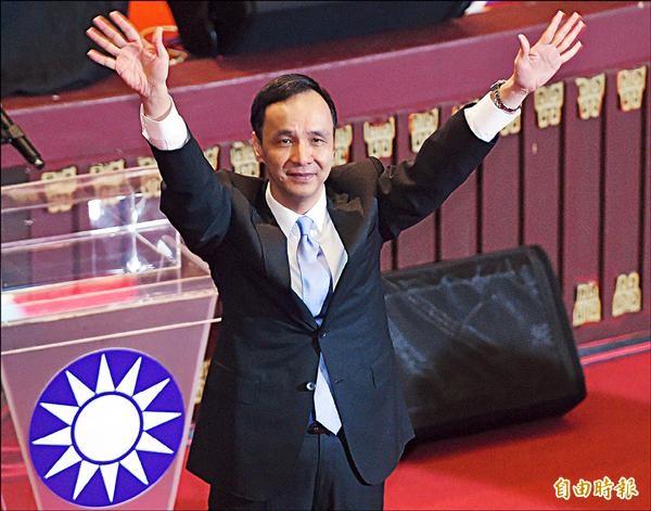 國民黨昨日在台北國父紀念館召開臨時全國代表大會,黨代表以鼓掌方式通過,確定徵召黨主席朱立倫參選總統。(記者廖振輝攝)