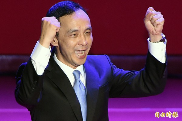 朱立倫獲國民黨徵召參選總統後,並未說明是否帶職參選。(記者廖振輝攝)