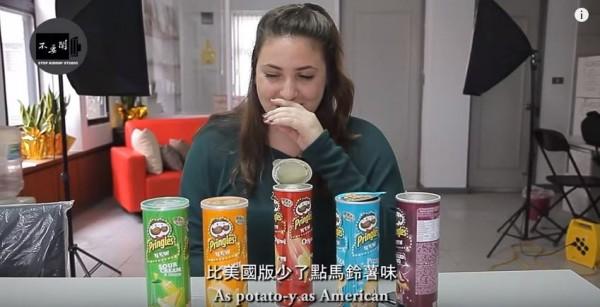 美國女生試吃原味之後,表示馬鈴薯味比美國版還少,而且「味道很淡、吃起來像紙」(圖擷取自YouTube)