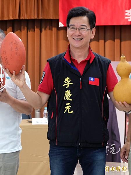 台北市議員李慶元宣布參選北市文山中正區立委,挑戰國民黨立委賴士葆。(記者盧姮倩攝)