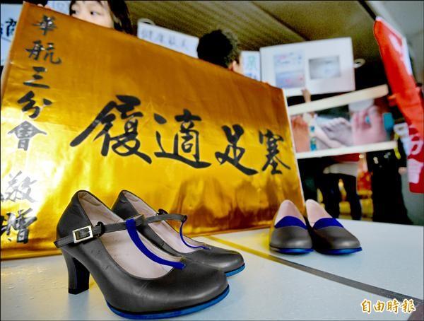 華航換新制服爭議不斷,空服員反應鞋子造成身體不適,華航工會第三分會21日至華航台北分公司抗議。(記者簡榮豐攝)