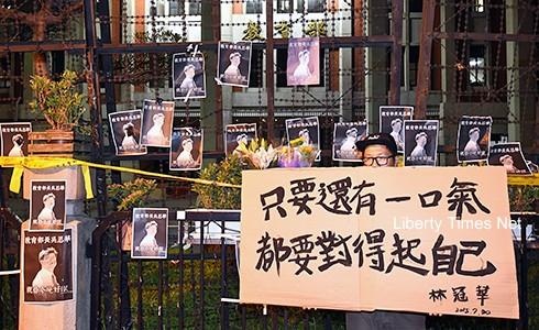 曾參與反課綱活動、燒炭自殺的學生林冠華,他的母親不滿反課綱學生遭起訴,控吳思華為「殺人部長」。(圖為反課鋼學生舉林冠華的標語。資料照)