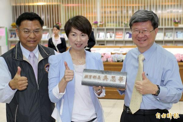 教育部長吳思華宣示推動高中創意自造五年計畫。(記者翁聿煌攝)