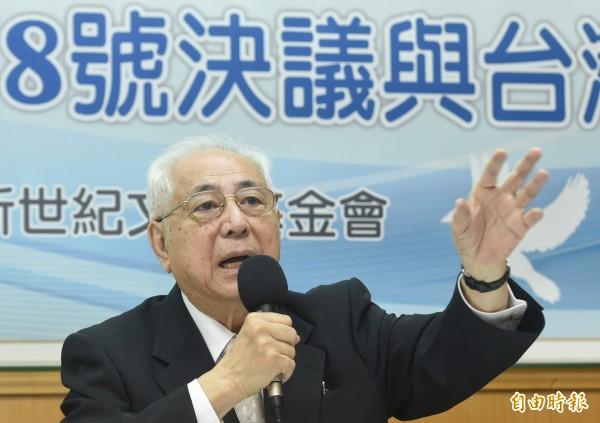 台灣新世紀文教基金會舉辦聯合國成立70週年系列座談會-「聯合國大會第2758號決議與台灣前途」,前駐日代表許世楷為座談會進行引言。(記者廖振輝攝)