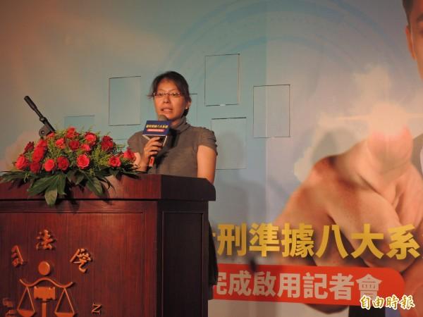 白玫瑰社會關懷協會理事長梁毓芳表示,司法院建置量刑系統應隨時更新內容、掌握進度,未來白玫瑰協會將繼續參與。(記者項程鎮攝)