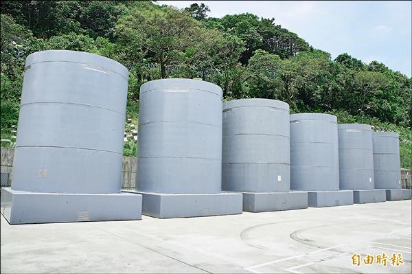 圖為核一廠乾式貯存場。(資料照,記者賴筱桐攝)