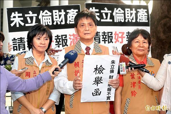 台聯立委周倪安(左起)、賴振昌、葉津鈴昨到監察院,檢舉朱立倫財產申報不實,希望監院進行調查,釐清相關問題。(記者林正堃攝)