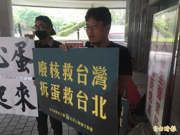 松菸護樹志工團政策組組長游藝。(記者郭安家攝)