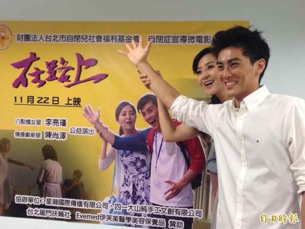 微電影《在路上》由鄉土劇女星李亮瑾、偶像劇演員陳尚擇擔綱演出。(記者何世昌攝)