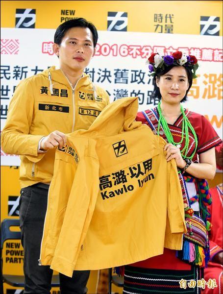 時代力量主席黃國昌(左)昨介紹第一位不分區立委推薦人高潞·以用(右),並送上象徵時代力量的競選戰服。(記者劉信德攝)