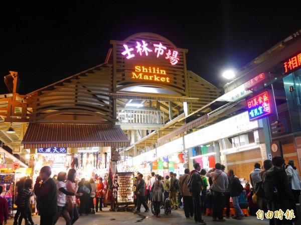 士林夜市名氣響亮,是許多遊客指名前往的地方。(資料照,記者林惠琴攝)