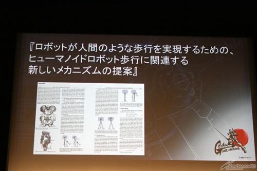 對於能有機會實現夢想,江明勳說他感到很榮幸。圖為江明勳的提案。(圖截取自Gundam Info網站)