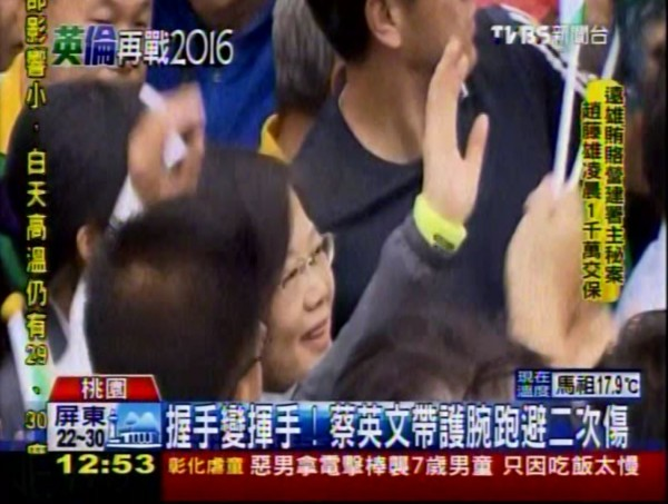 蔡英文的右手戴上螢光色的護腕,這是因為蔡英文全台走透透,長期握手下來出現手腕拉傷的狀況。(圖擷自《TVBS》)