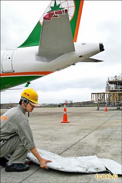 長榮航空班機日前在桃機起飛時,輪胎擠壓到跑道上的柏油碎塊,擊中飛機左後方水平尾翼的翼尖,維修人員將損壞的零件封箱。(記者姚介修攝)