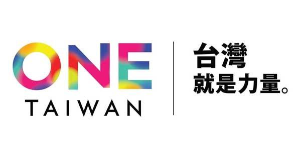 朱立倫昨公布競選文宣主軸及LOGO「ONETAIWAN台灣就是力量」。(取自朱立倫臉書)