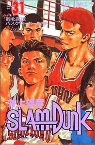 原本在《灌籃高手》最後一集中,湘北高中籃球隊在打敗王者「山王工業」後,隔天卻因體力耗盡慘敗給愛和學院而劃下句點,但事實上,作者井上雄彥是想讓湘北繼續贏下去的。(圖擷取自CYZO網站)