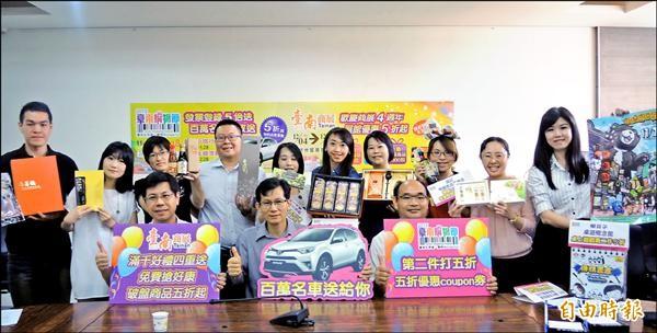台南購物節本月起登場,台南商展下月揭幕,引領民眾享受台南購物樂趣,體驗不一樣的城市魅力。(記者王涵平攝)