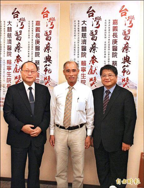 嘉義長庚醫院院長蔡熒煌(右)獲得台灣醫療典範獎,大林慈濟醫院院長賴寧生(左)獲得台灣醫療奉獻獎。(記者林宜樟攝)